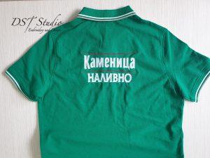 Надписи върху тениски, рекламна бродерия